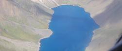 About 40-Mile Air Alaska Charter